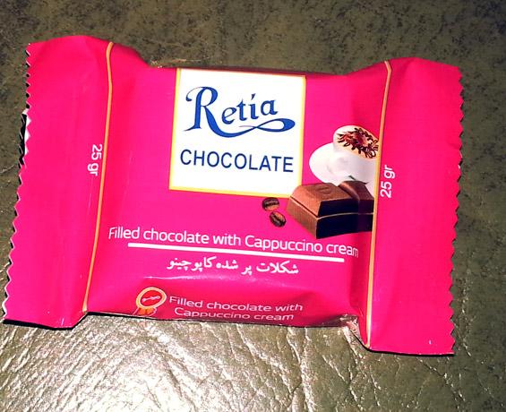 شکلات Retia