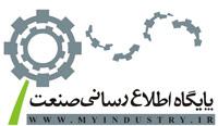 ویدیو و کلیپ مدیریتی