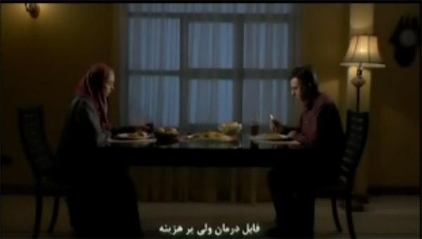 تبلیغ بیمه ناباروری بیمه البرز – مرداد ۱۳۹۰